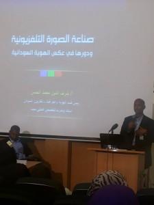 صناعة الصورة التلفزيونية واثرها في عكس الهوية السودانية – أ. شرف الدين محمد الحسن
