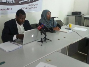 المؤتمر الصحفي الذي اقمته عن المبادرة