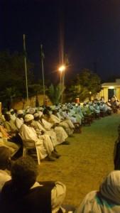 اعتصام دار حزب الأمة