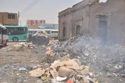 حرق النفايات داخل الاحياء السكنية